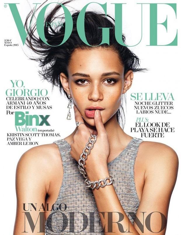 Бинкс Уолтон на обложке Vogue Испания, май 2015