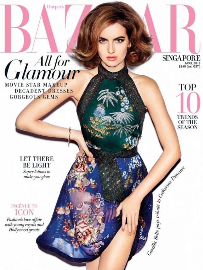 Камилла Белль на обложке Harper's Bazaar Сингапур, апрель 2015