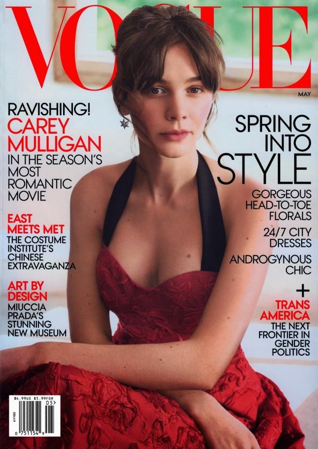 Кэри Маллиган на обложке Vogue US, май 2015
