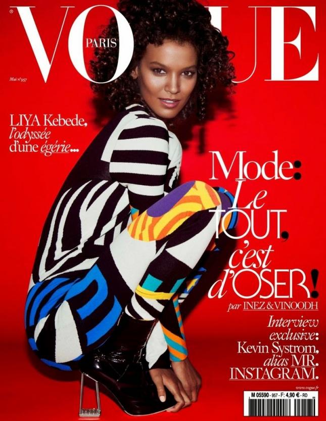 Лия Кебеде на обложке Vogue Париж, май 2015