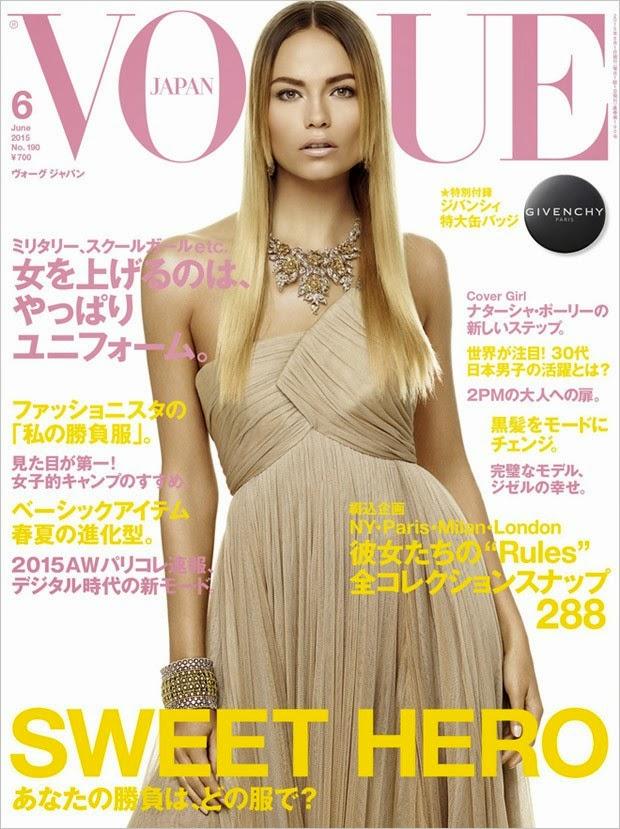 Наташа Поли на обложке Vogue Япония, июнь 2015