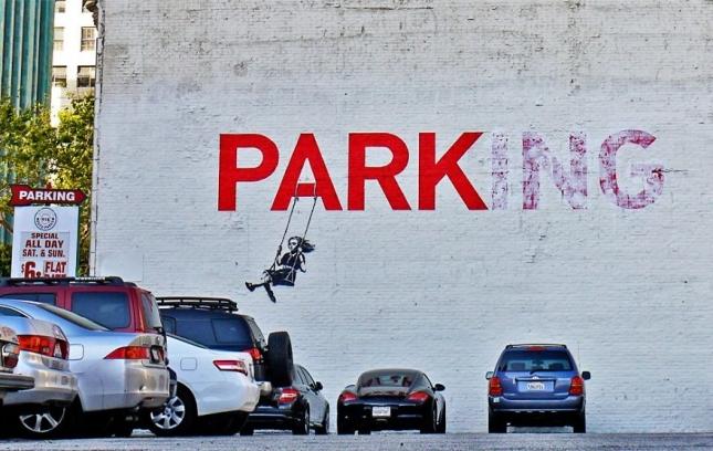 Парк(инг)