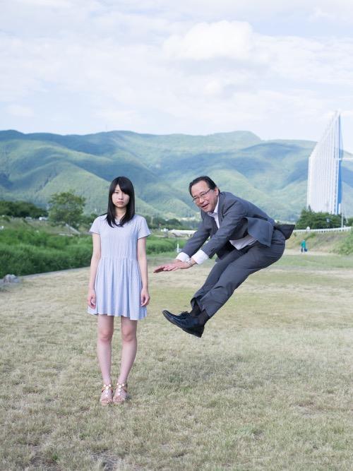 pike-jump