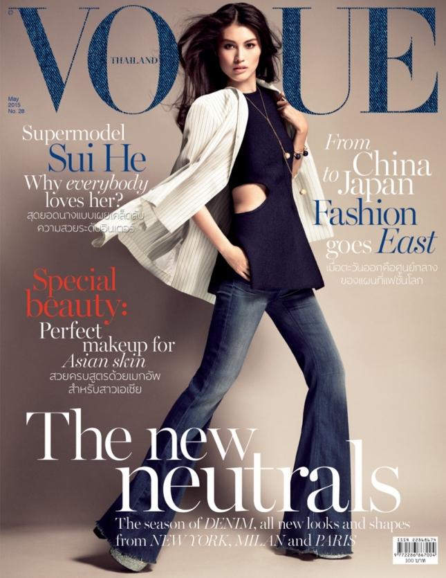 Суи Хэ на обложке Vogue Таиланд, май 2015