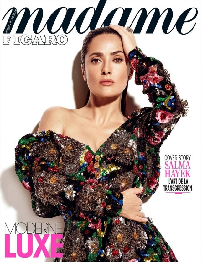 Сальма Хайек на обложке Madame Figaro