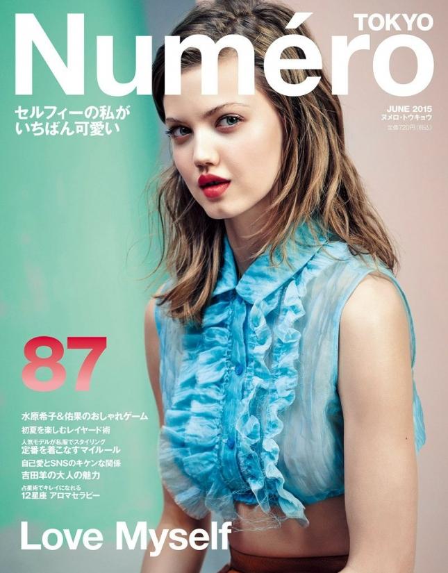 Линдси Виксон на обложке Numero Токио, июнь 2015