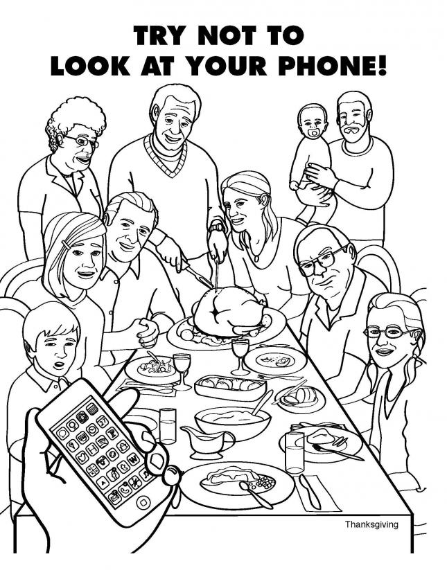 Попробуй не смотреть на свой телефон!