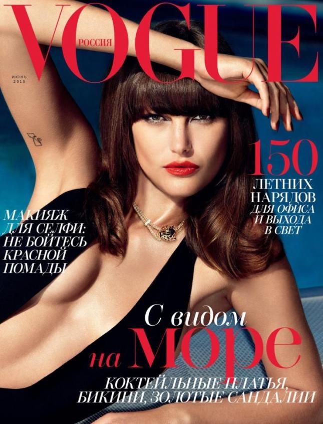 Кэтрин Макнил на обложке Vogue Россия, июнь 2015