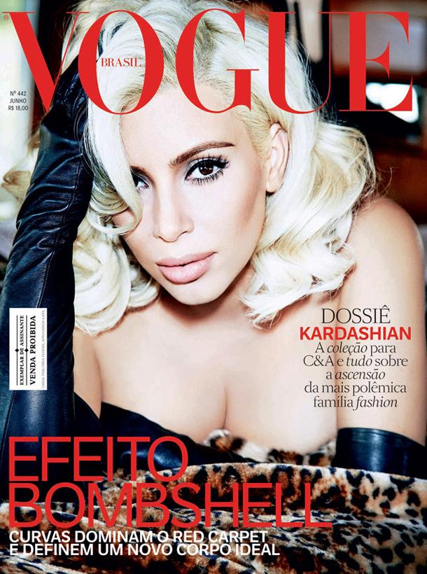Ким Кардашьян на обложке Vogue Бразилия, июнь 2015
