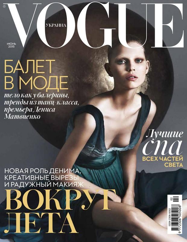 Ола Рудницка на обложке Vogue Украина, июнь 2015