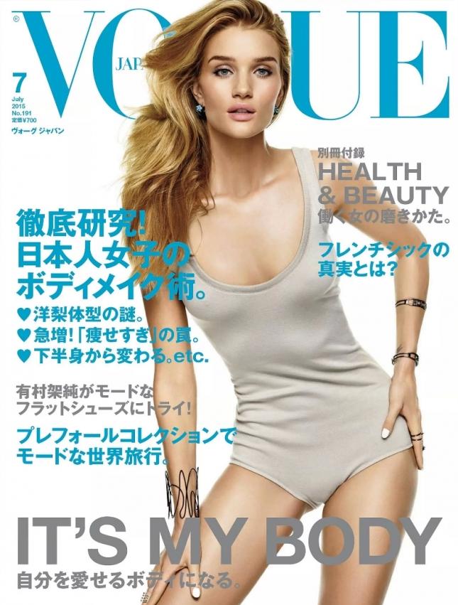 Рози Хантингтон-Уайтли на обложке июньского Vogue Япония
