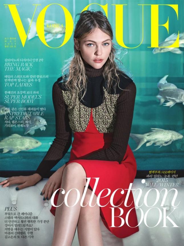 Саша Пивоварова на обложке Vogue Корея, май 2015