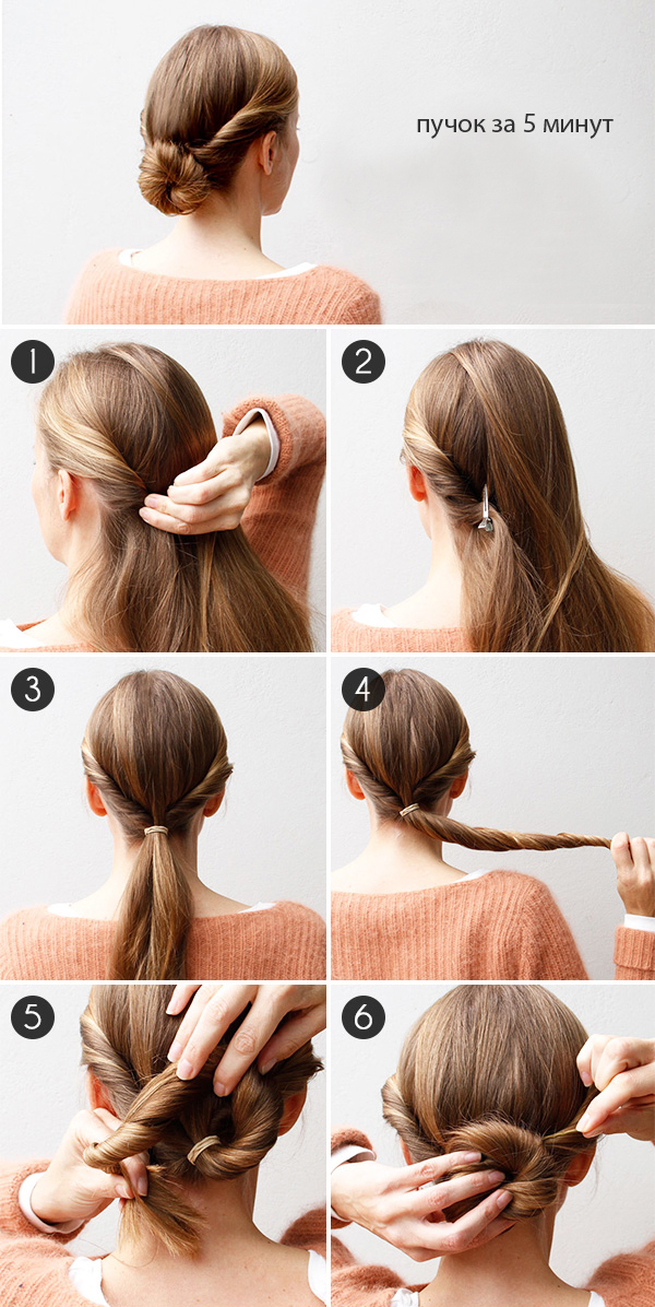 5_minute_updo_stepbystep