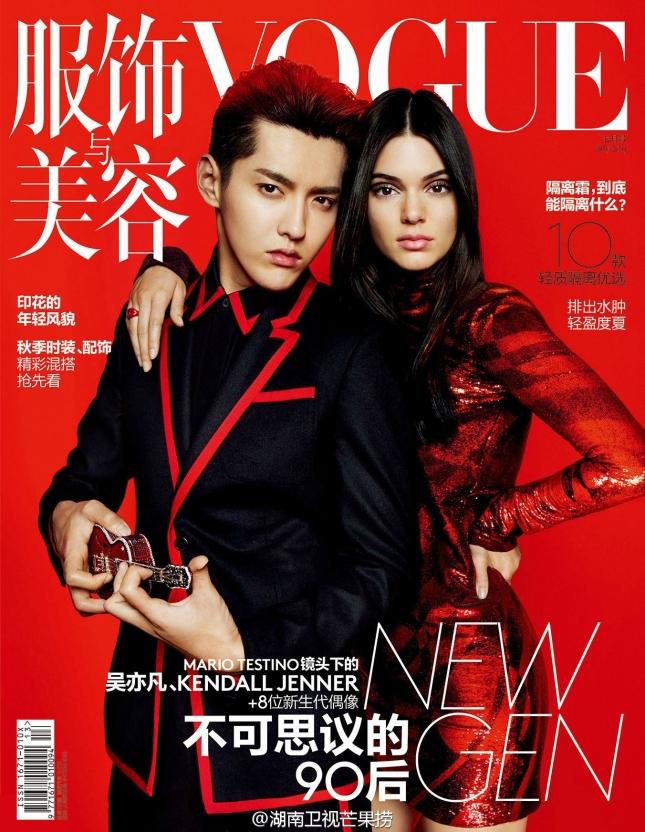 Кендалл Дженнер на обложке Vogue Китай, июнь 2015
