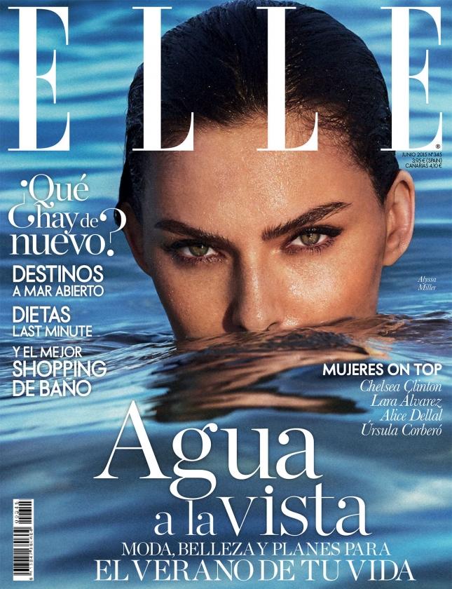 Алисса Миллер на обложке Elle Испания, июль 2015