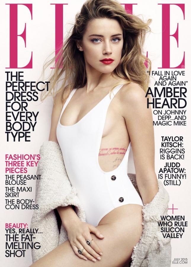 Эмбер Хёрд на обложке Elle США, июль 2015