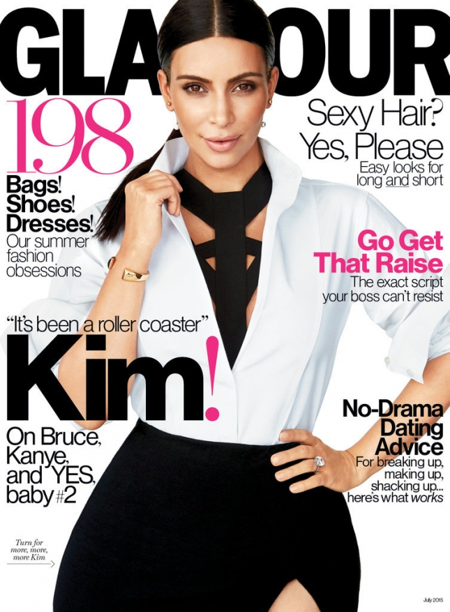 Ким Кардашьян на обложке Glamour US, июль 2015