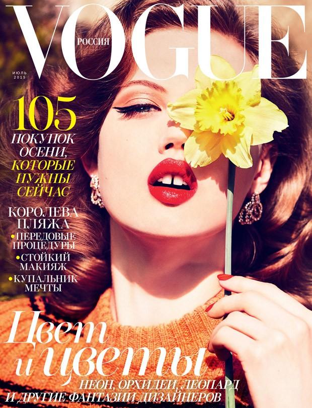 Линдси Виксон на обложке Vogue Россия, июль 2015