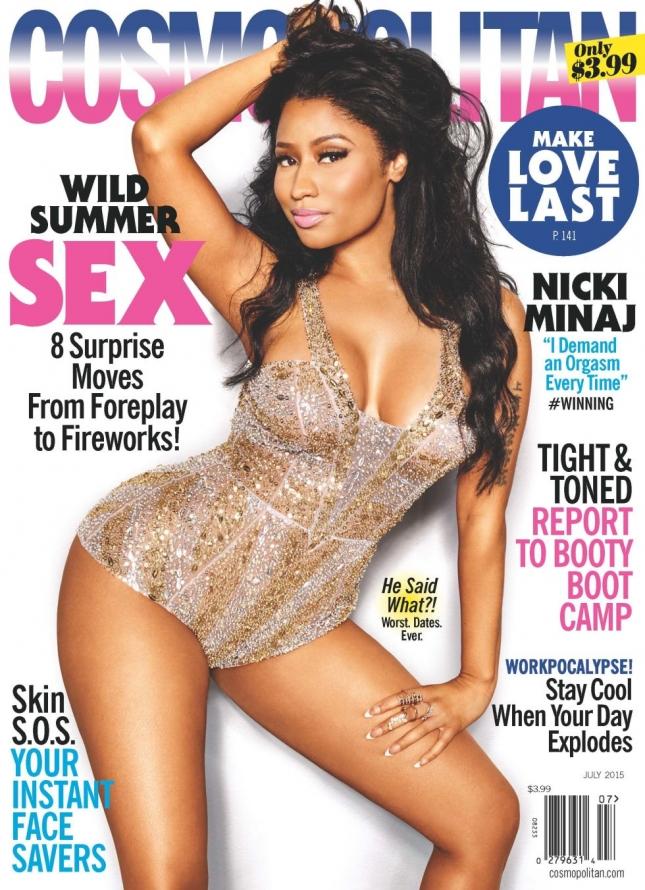 Ники Минаж на обложке Cosmopolitan, июль 2015