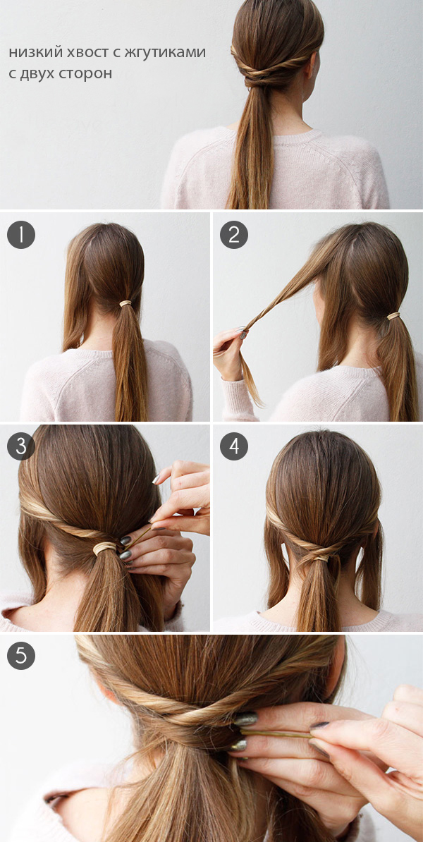 weavedponytail_stepbystep