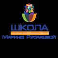 Школа Марины Русаковой — курс для взрослых, разные уровни владения