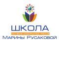 Школа Марины Русаковой — для детей от 1 до 6 лет