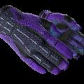 Спортивные перчатки | Ящик Пандоры