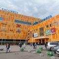 ТЦ Колумбус — 278 000 м²