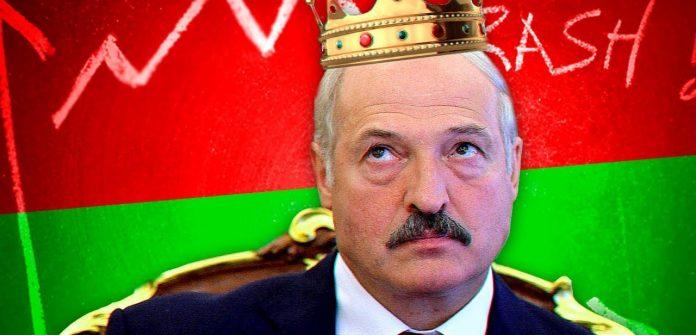 самых богатых людей Беларуси 2021