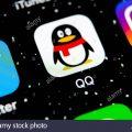QQ (617 млн пользователей)