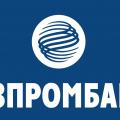Семейная ипотека Газпромбанк — от 5,2%