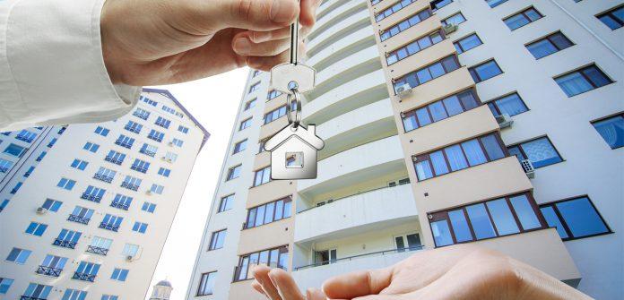 ипотек вторичного жилья — самый низкий процент 2021