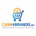 Cash4Brands — до 7%, спец. предложения до 69%