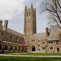 Принстонский университет (США) — 92.0