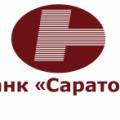 Индивидуальная ипотека Банк Саратов — от 5%