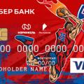 Для болельщика ПБК ЦСКА — 750 ₽/год (первый год 750 ₽, следующий 450 ₽)