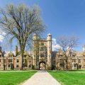 Мичиганский университет,  Энн-Арбор (США) — 89.0