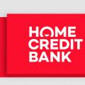 Хоум Кредит Банк ( активы банка — 253 млн)