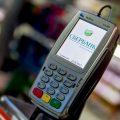 СберБанк — комиссия от 1,8% до 2%