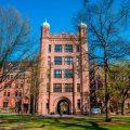 Йельский университет (США) — 90.7