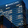Barclays, актив — $1875 млрд