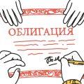 АйДи Коллект-01-об, доходность — 13,61%, дата погашения — 25.07.2024
