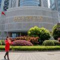 China Development Bank, актив — $2531 млрд