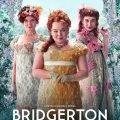 Бриджертоны, 1 сезон — 82 миллионов просмотров
