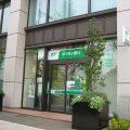 Japan Post Bank, актив — $2035 млрд
