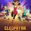 Клеопатра в космосе — 8,2 (Кинопоиск)