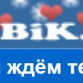 fibik.ru