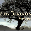 rose-vetrov.ru