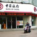 Bank of China, актив — $3743 млрд