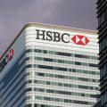 HSBC, актив — $2984 млрд